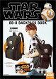 STAR WARS BB-8 BACKPACK BOOK