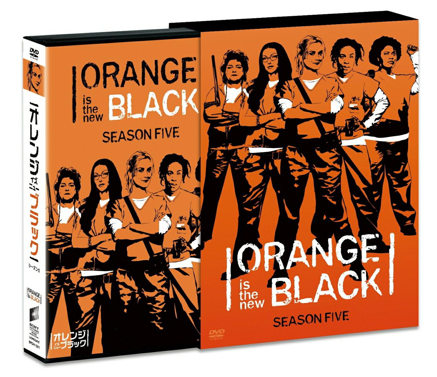 オレンジ・イズ・ニュー・ブラック シーズン5 コンプリート BOX画像