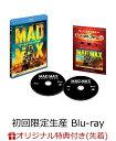【楽天ブックス限定オリジナル薄型マウスパッド特典付】 マッドマックス 怒りのデス・ロード ブルーレイ&DVDセット(2枚組/デジタルコピー付)【初回限定生産】 【Blu-ray】 [ トム・ハーディー ]