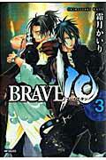 BRAVE 10(3)画像