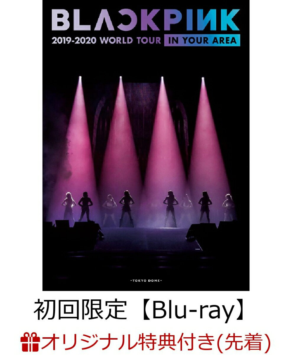 ミュージック, その他 BLACKPINK 2019-2020 WORLD TOUR IN YOUR AREA -TOKYO DOME-()()Blu-ray BLACKPINK