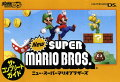 ニュー・スーパーマリオブラザーズザ・コンプリートガイド Nintendo DS