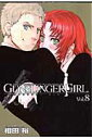 GUNSLINGER GIRL(8)