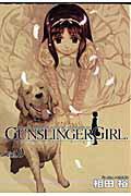 【送料無料】GUNSLINGER GIRL(9)