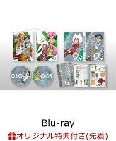 【楽天ブックス限定先着特典】デジモンアドベンチャー: Blu-ray BOX 3【Blu-ray】(思い出シーンL判ブロマイド2枚セット)