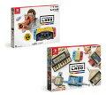Nintendo Labo Toy-Con 04: VR Kit ちょびっと版(バズーカのみ) + 01(Variety Kit) お買い得セットの画像