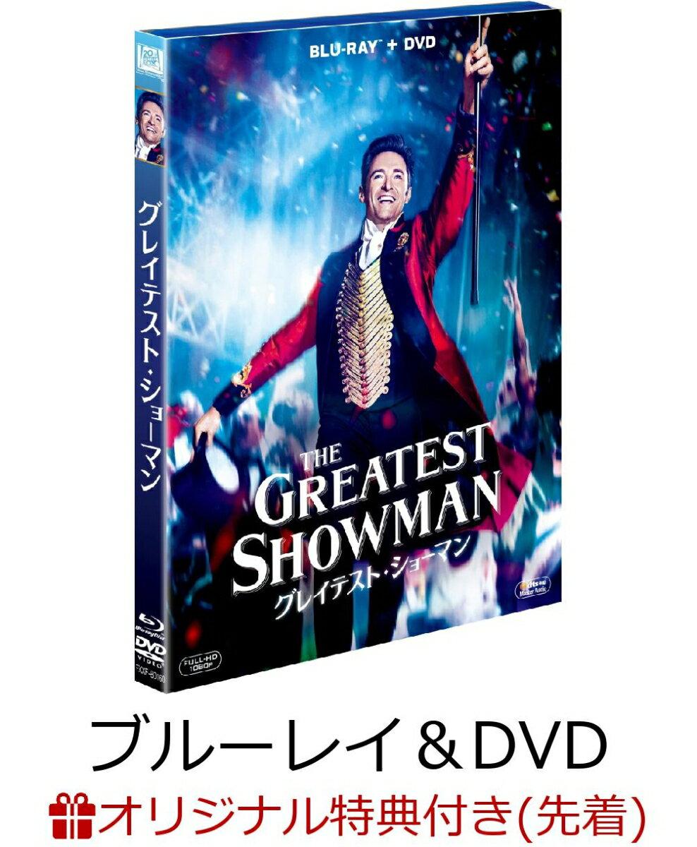 【楽天ブックス限定先着特典】グレイテスト・ショーマン 2枚組ブルーレイ&DVD(オリジナルポストカード付き)【Blu-ray】