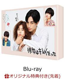 【楽天ブックス限定先着特典】彼女はキレイだった Blu-ray BOX【Blu-ray】(キービジュアルB6クリアファイル(ピンク))