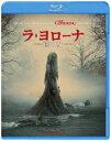 ラ・ヨローナ 〜泣く女〜 ブルーレイ&DVDセット(2枚組)【Blu-ray】 [ リンダ・カデリーニ ]