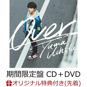 【楽天ブックス限定先着特典】Over (期間限定盤 CD+DVD) (複製サイン&コメント入りブロマイド付き)