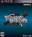 【送料無料】ファントムブレイカー:エクストラ 通常版 PS3版