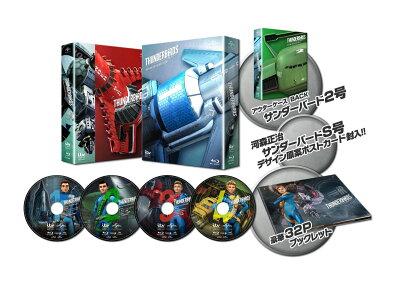 サンダーバード ARE GO ブルーレイ コレクターズBOX1 <初回限定生産>【Blu-ra…