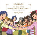 GRE@TEST BEST! -THE IDOLM@STER HISTORY-