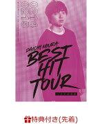 【先着特典】DAICHI MIURA BEST HIT TOUR in 日本武道館 3DVD+スマプラムービー(DVD3枚組)(2/14公演+2/15公演+特典映像)(オリジナルポスター付き)