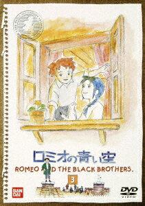 ロミオの青い空 3画像