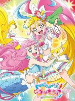 トロピカル〜ジュ!プリキュア vol.1【Blu-ray】