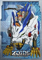ゾイドワイルド Vol.1【Blu-ray】