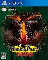 Winning Post 9 2020 PS4版の画像