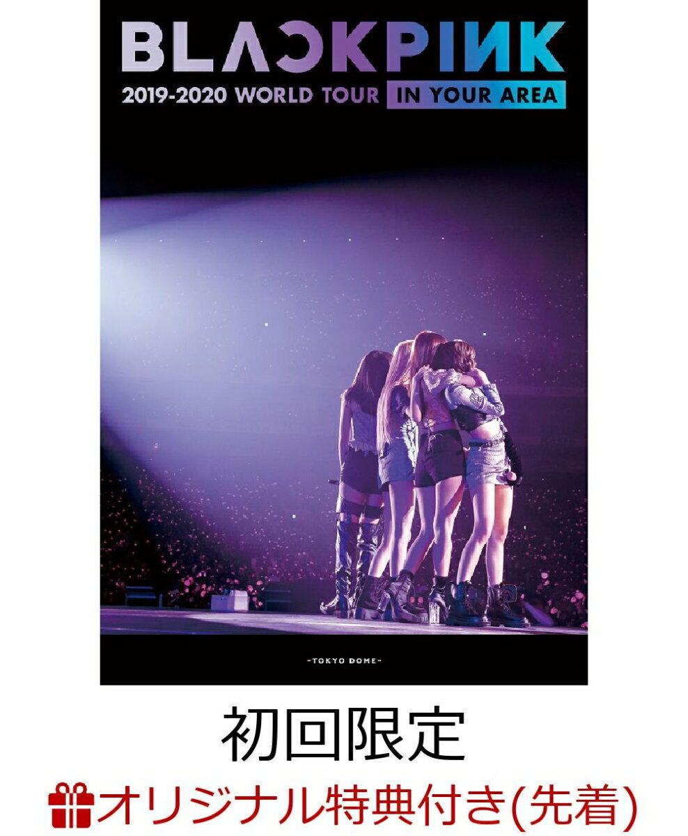 【楽天ブックス限定先着特典】BLACKPINK 2019-2020 WORLD TOUR IN YOUR AREA -TOKYO DOME-(初回限定盤)(オリジナルポストカード)