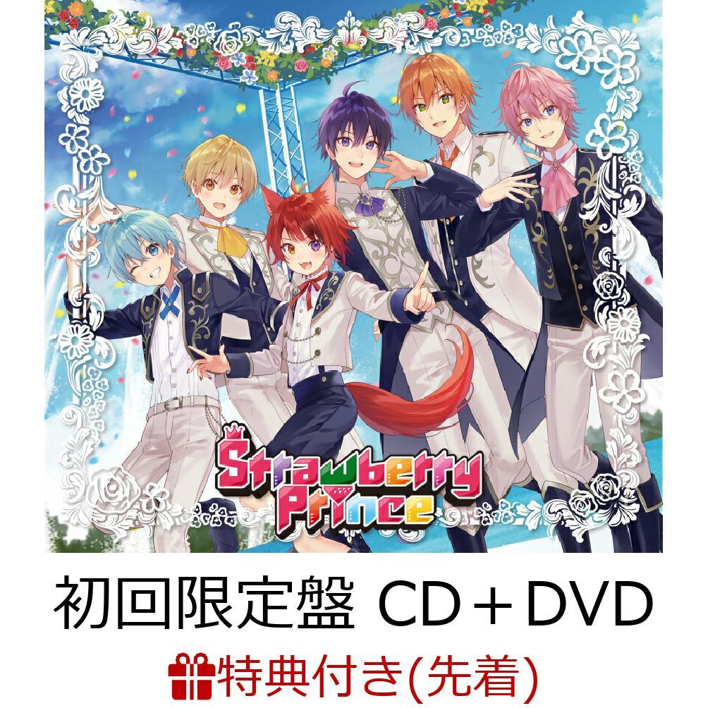 ロック・ポップス, その他 Strawberry Prince ( CDDVD)(CD Ver!!)