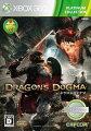 ドラゴンズドグマ Xbox 360 プラチナコレクションの画像