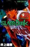 SLAM DUNK(#22)画像