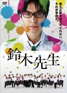 鈴木先生 完全版 DVD-BOX