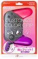 Switchプロコン用 カスタマイズカラーグリップ(ピンク&パープル)の画像