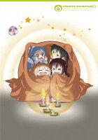 干物妹!うまるちゃんR Vol.6(初回生産限定版)