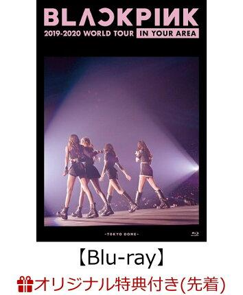 【楽天ブックス限定先着特典】BLACKPINK 2019-2020 WORLD TOUR IN YOUR AREA -TOKYO DOME-(オリジナルポストカード)【Blu-ray】