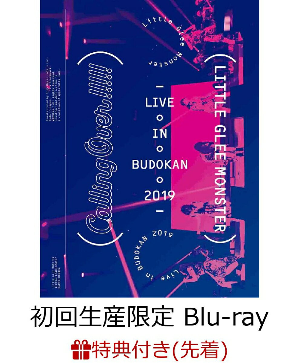 【先着特典】Little Glee Monster Live in BUDOKAN 2019~Calling Over!!!!!(初回生産限定盤)(ポストカード付き)【Blu-ray】