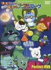 TAMA&FRIENDS 探せ!魔法のプニプニストーン Perfect DVD [ 小林由美子 ]