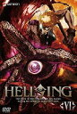 HELLSING 6 [ 中田譲治 ]