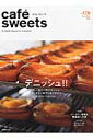 cafe´ sweets(vol.170)