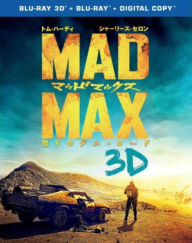 マッドマックス 怒りのデス・ロード 3D&2Dブルーレイセット(2枚組/デジタルコピー付) 【初回限...
