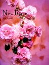 【楽天ブックスならいつでも送料無料】New Roses(2013)
