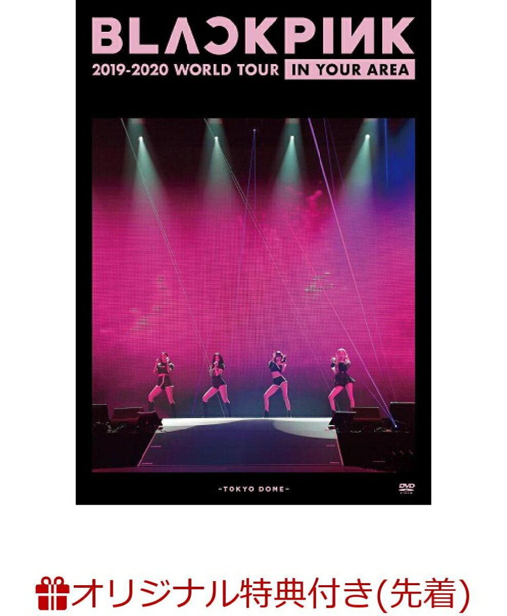 韓国(K-POP)・アジア, 韓国(K-POP)・アジア BLACKPINK 2019-2020 WORLD TOUR IN YOUR AREA -TOKYO DOME-() BLACKPINK