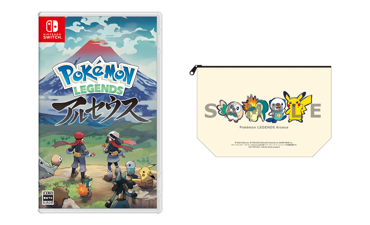 Nintendo Switch, ソフト Pokemon LEGENDS (V 1)