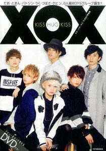 XOX-FIRST写真集 [ XOX ]