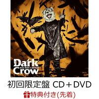 【先着特典】Dark Crow (初回限定盤 CD+DVD) (オリジナルリフレクトステッカー付き)
