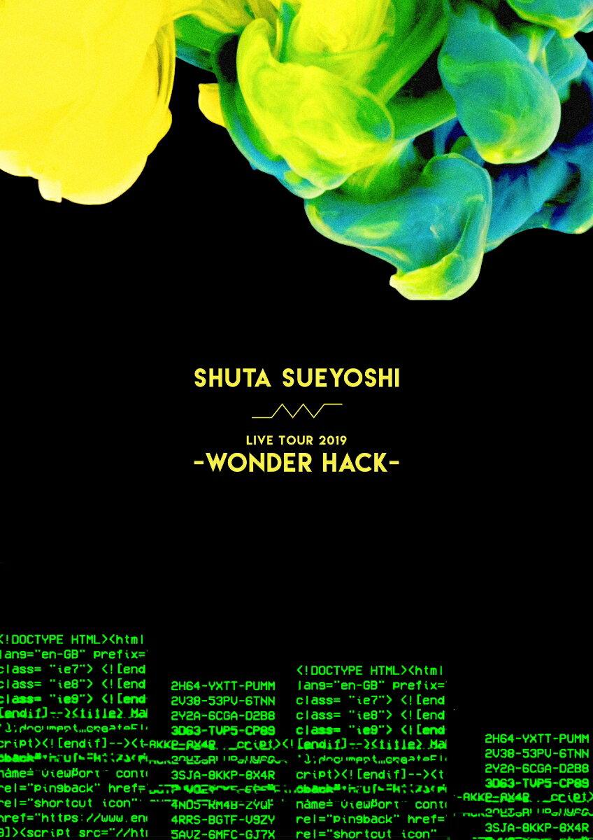 Shuta Sueyoshi LIVE TOUR 2019 -WONDE HACK-(スマプラ対応)【Blu-ray】