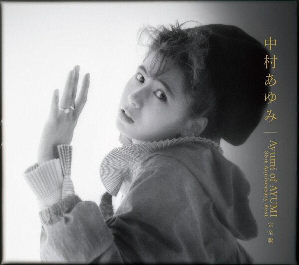 AyumiofAYUMI~35thAnniversaryBEST完全版 中村あゆみ