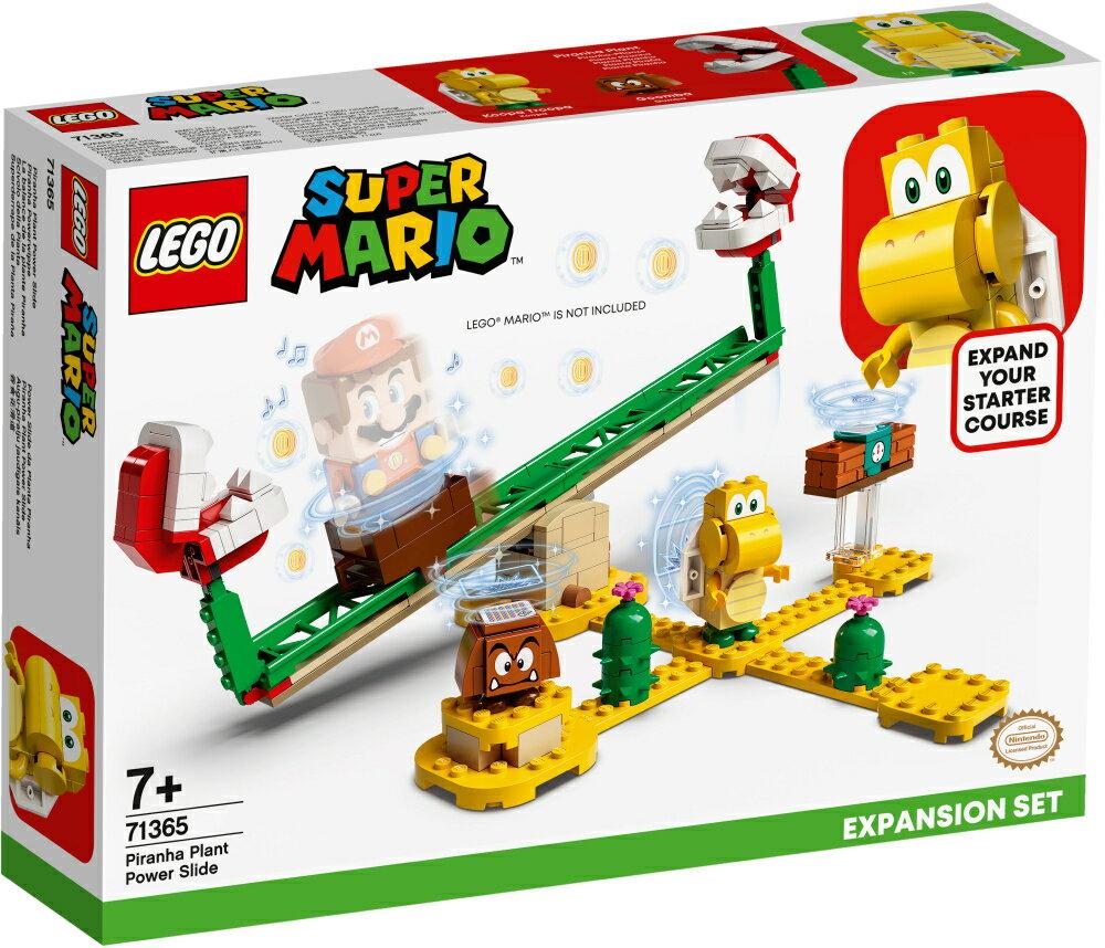 レゴ スーパーマリオ パックンフラワー の バランス チャレンジ 71365