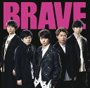 BRAVE (初回限定盤 CD+DVD) [ 嵐 ]...