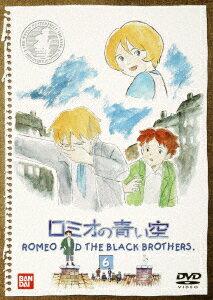 ロミオの青い空 6画像