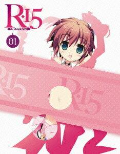 R-15 第1巻 吹音とふにふにセット【Blu-ray】画像