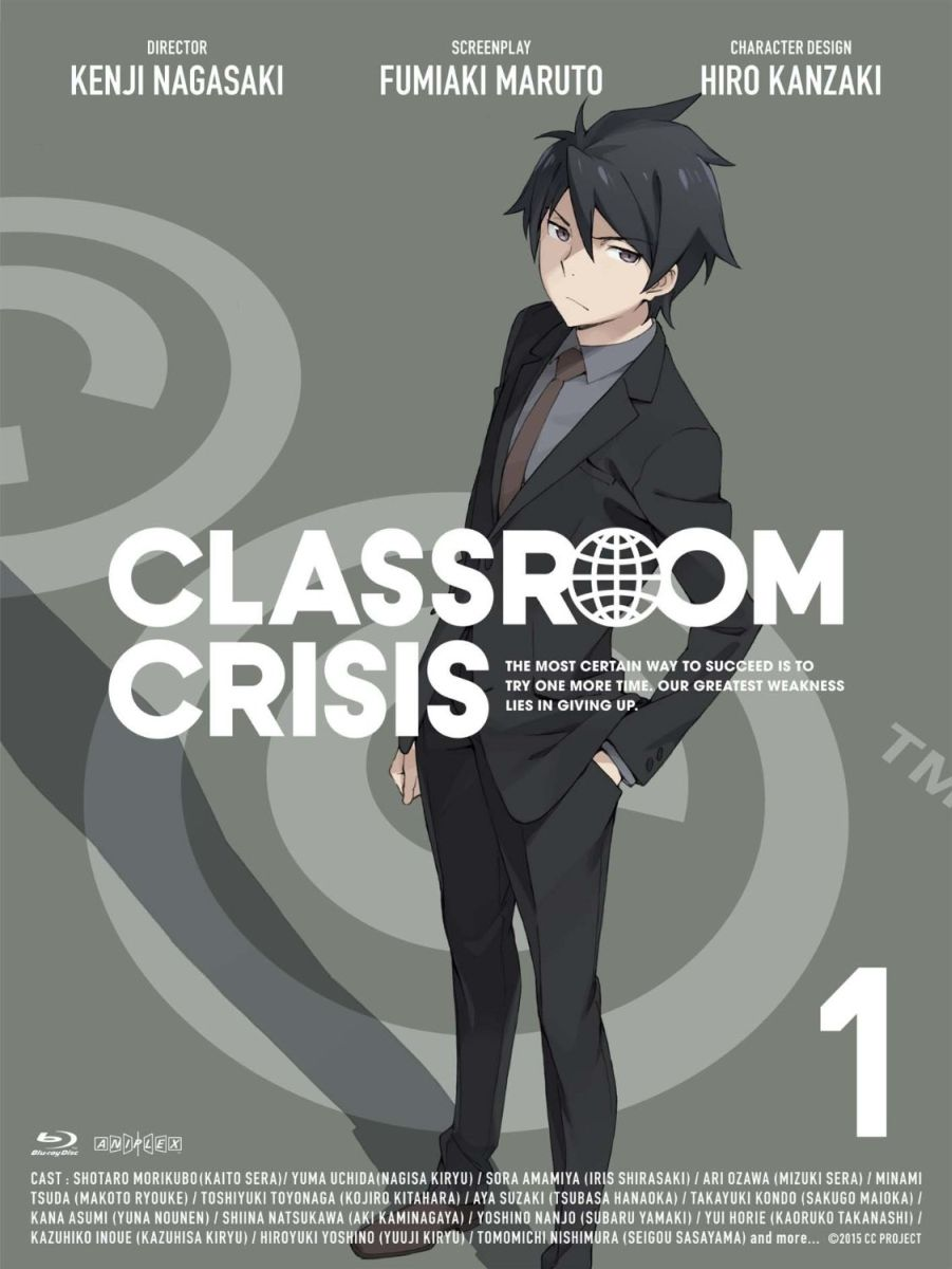 Classroom☆Crisis 1 【完全生産限定版】 【Blu-ray】画像