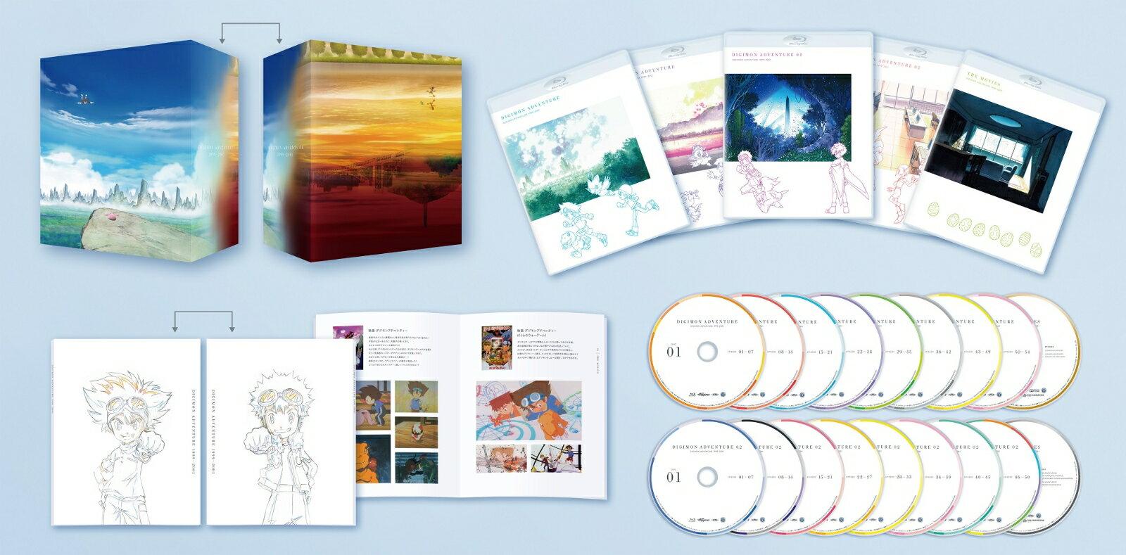 アニメ, キッズアニメ  1999-2001 Blu-ray BOXBlu-ray