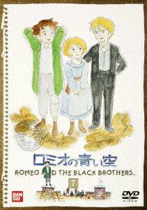 ロミオの青い空 7画像
