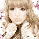 カラオケで人気の感謝の歌・ありがとうソング 「西野カナ」の「ベストフレンド」を収録したCDのジャケット写真。